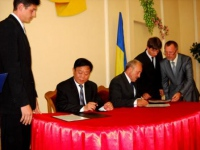 Перспективи співробітництва міст - побратимів Ізюм та Інтань