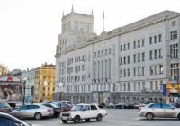 Обращение исполнительного комитета Харьковского городского совета к жителям города Харькова