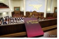 Українці оберуть майбутнього президента на п'ять років - рішення Конституційного суду