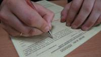 «Автогражданка» в Украине дорожает на 30%