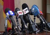 Украинские журналисты отмечают профессиональный праздник