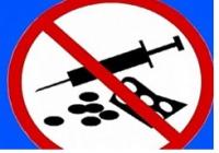 Сегодня - День борьбы с употреблением наркотиков и их незаконным оборотом