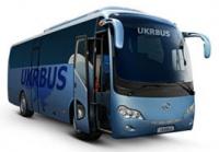 В Донецкую область продолжает ходить всего один автобус