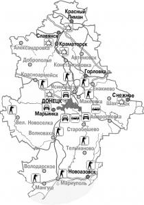 Как выехать из Донбасса