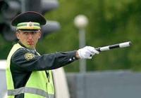 Ізюмському відділенню Державтоінспекції потрібні  інспектори державтоінспекції