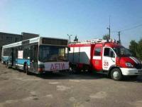 Рятувальники Ізюмщини надали допомогу по ремонту автобусу, що перевозив переселенців з зони АТО