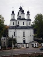 Краєзнавчо-історична конференція пройде у Спасо-Преображенському храмі м. Ізюм