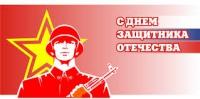 Україна відмовляється від російського дня захисника вітчизни
