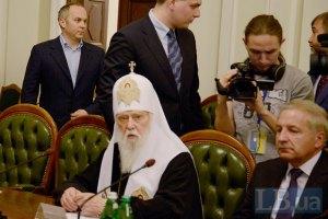 Патриарх Филарет пожаловался Вселенскому патриарху на ложь главы РПЦ Кирилла
