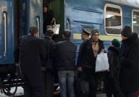 «Укрзалізниця»: C 1 октября билеты на поезда подешевеют