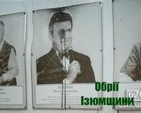 В Славянске уничтожили портрет Кобзона на доске почета