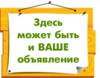 Изюмская Барахолка