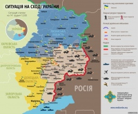 Ситуація в зоні бойових дій на Донбасі 14 грудня