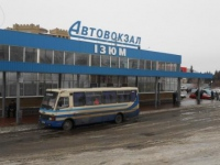 Ізюмський автовокзал –   ворота Донбасу