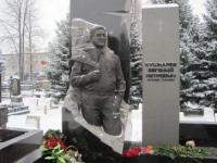 Харків'яни вшанували пам'ять Євгена Кушнарьова