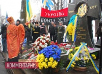 Сегодня в Украине вспоминают о Героях Крут