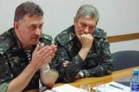 Областной военком отстранен от исполнения обязанностей
