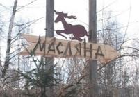 УПЦ отменяет все праздничные мероприятия на Масленицу