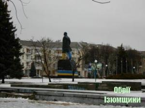 Сьогодні вирішать долю памятника Леніну  у Краматорську