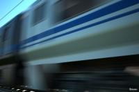 В Харьковской области под пассажирским поездом прогремел взрыв