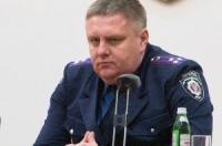 Харьковскую милицию возглавил экс-председатель Славянской райадминистрации