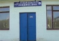 На Харьковщине двое несовершеннолетних убили мужчину
