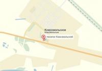 Декоммунизация в действии. На Харьковщине хотят переименовать поселок Комсомольский