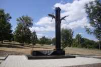 Завтра в Ізюмі офіційно відкриють пам'ятник чорнобильцям