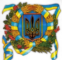 Із днем Незалежності. Україно.