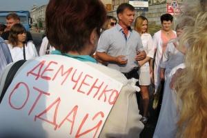 В Купянске протестовали врачи