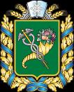 Начала работу первая сессия Харьковского областного совета