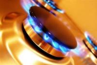 Новая схема льготной оплаты газа: разъяснение