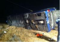 В России разбился автобус Москва-Донецк: есть погибшие