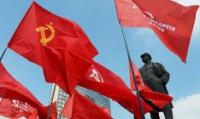 Деятельность Компартии в Украине официально запрещена