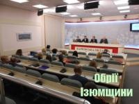 Редактори районних газет обговорили тему висвітлення проблем переселенців