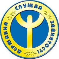 21 грудня 2015 року державній службі зайнятості України виповнюється 25 років