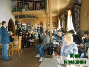 Туристический кластер Изюмщины
