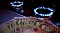Газовые льготы для украинцев продлили на месяц