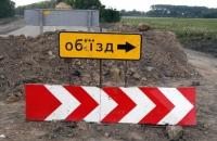 Рух автотранспорту тимчасово змінюється через проведення запланованих ремонтних робіт на дорогах