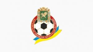 В субботу изюмские команды открывают футбольный сезон