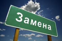 На Изюмщине переименовано три села