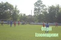 Ізюмські футболісти програли 4 тур поспіль
