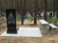 В Ізюмі встановили пам'ятник тренеру по дзю-до