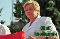 Экс-нардеп Александровская задержана
