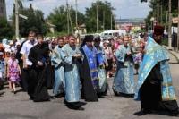 Крестный ход с Песчанской иконой Божией Матери по городу Изюму