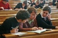 Сколько стоит обучение в харьковских вузах