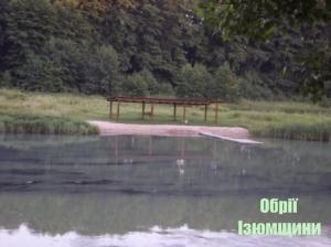 """""""Безальтернативний"""" відпочинок на річці Оскіл"""