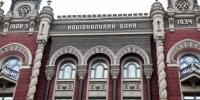НБУ предупредил держателей банковских карт
