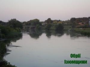 Екологічний стан річки Оскіл тимчасово покращився