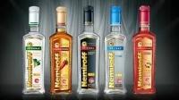 В правительстве готовят новое постановление о пересмотре минимальных розничных цен  на алкоголь.